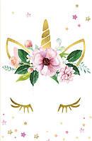 """Пакет для подарка большой вертикальный """"Единорог цветы"""" 25х37 см (6 шт/уп)"""