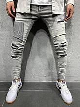 Мужские зауженные рваные джинсы (серые) - Турция