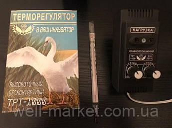 Терморегулятор для инкубатора ТРТ-1000 + ПОДАРОК градусник
