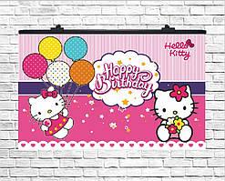Плакат для праздника Hello Kitty, 75х120 см