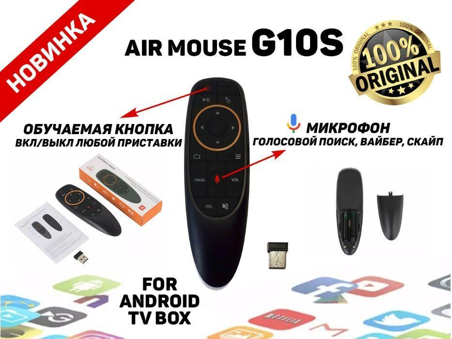 Пульт управления Air Mouse G10S Black с голосовым набором для Смарт ТВ
