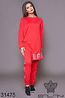 Спортивный красный женский костюм большие размеры