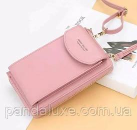 Сумочка Клатч гаманець жіночий Baellerry Forever Young рожевий пудра