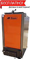 Шахтный котел Холмова Bizon Termo - 12 кВт. Длительного горения!