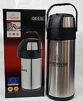Термос с помпой Crownberg Vacuum FlaskCB-5L из нержавейки (5 литра)