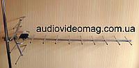 Антенна телевизионная для Т2, наружная, алюминиевая, 1 метр