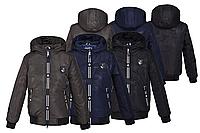Детские куртки для мальчиков весна осень