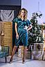 Стильное платье с запахом из качественного атласа, норма и батал большие размеры, фото 7