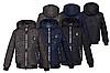Модная куртка для мальчика демисезонная, фото 2