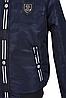 Модная куртка для мальчика демисезонная, фото 8