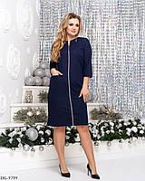 Модное повседневное платье с молнией размеры 50-56 арт 1063