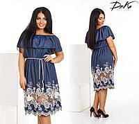 Платье летнее открытые плечи летний джинс+вышивка р50-56
