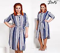 Летнее платье рубашка легкое в полоску супер софт батал размеры:50,52,54,56