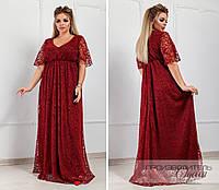 Женское платье вечернее длинное клеш от груди батал размер: 50-52, 54-56, 58-60, 62-64