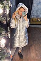"""Очнь теплая зимняя куртка """"ЗАФИРКА"""" на селиконе, (7расцв), фото 1"""