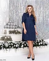 Молодежное стильное платье из замша размеры 48-56 арт 1063