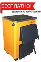 Твердотопливный котёл Огонек с плитой КОТВ-12 кВт (сталь 4 мм)