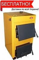 Твердотопливный котел Огонек КОТВ-12 кВт (сталь 4 мм)
