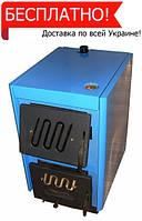 Твердотопливный котел Огонек КОТВ-18 кВт. Увеличена камера