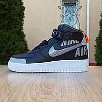 Кроссовки в стиле Nike Air Force x OFF White, фото 1