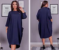 Женское платье свободный фасон с карманами в стиле Бохо двухнить батал размер:50-52,54-56,58-60,62-64