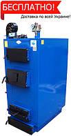 Котел длительного горения Идмар ЖК-1(Idmar GK-1) 38 кВт