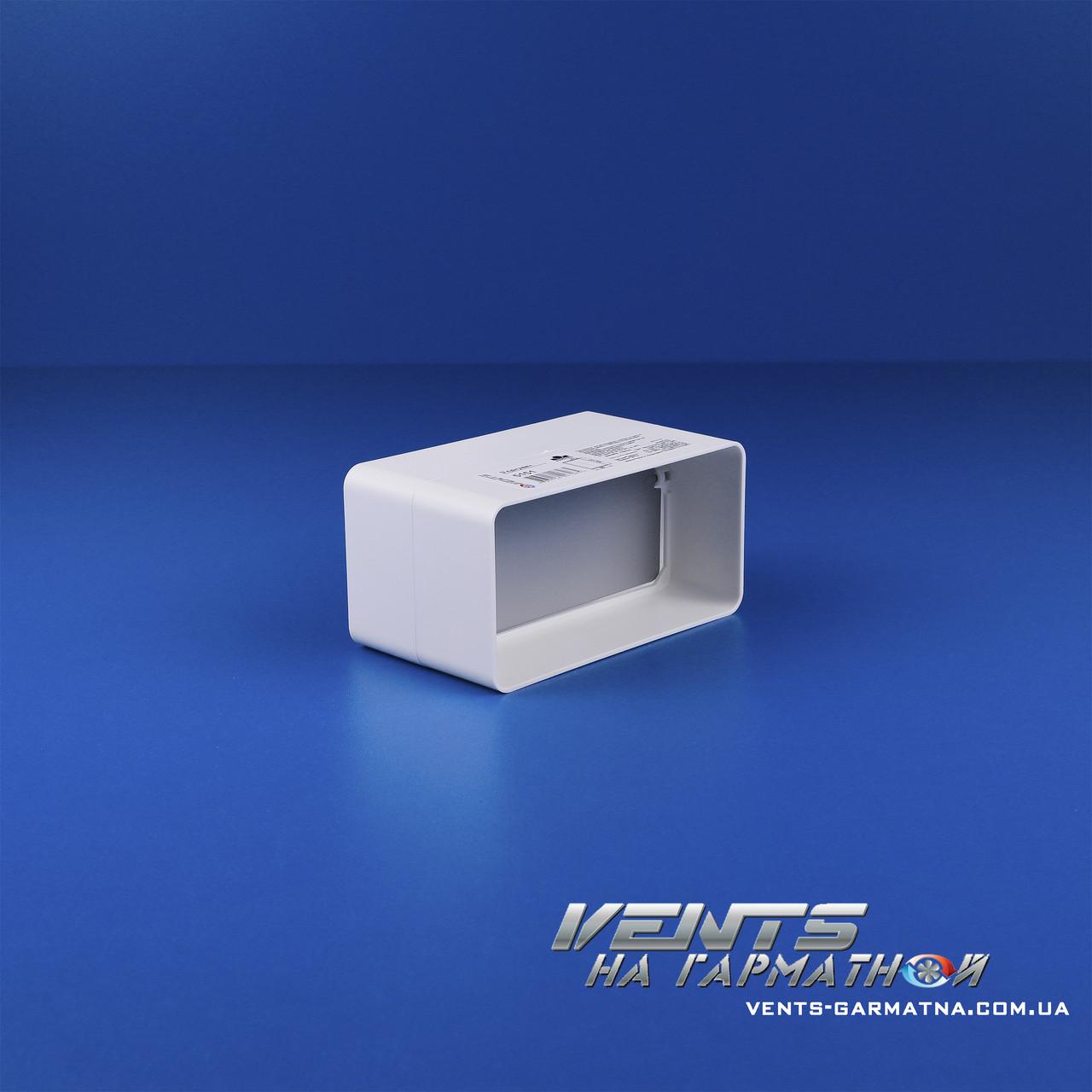 5151 Соединитель плоских каналов с клапаном 55*110