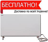 Нагревательная панель TermoPlaza 225 Вт-7 м²