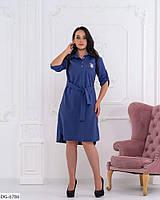 Платье-рубашка женское в городском стиле батал арт 1046