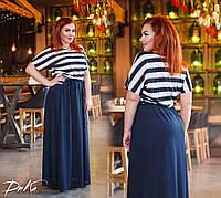 Женское платье длинное летний сарафан Морячка вискоза в верх в полоску батал размеры:42-44,46-48,50-52,54-56