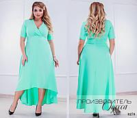 Платье женское летний сарафан сзади удлиненное креп костюмка батал размеры:50-52,54-56,58-60,62-64