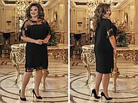 Женское вечернее платье до колен креп трикотаж декор сетка с вышивкой батал размер: 50-52, 52-54, 54-56