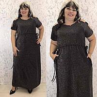 Женское вечернее платье длинное в пол сбоку разрезы люрекс размер: 50-52, 54-56