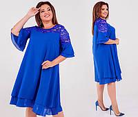 Женское шифоновое платье вечернее декор гипюр свободного фасона батал размер: 50-52, 54-56, 58-60, 62-64
