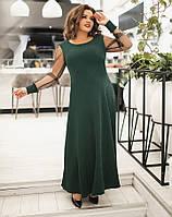 Женское вечернее платье длинное в пол люрекс рукав евросетка очень нежное красивое размер: 50-52, 54-56, 58-60