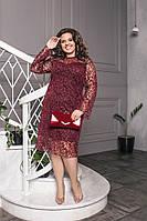 Женское вечернее платье до колен сетка флок+подкладка рукав сетка батал размер: 50-52, 52-54, 56-58