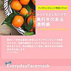 Lululun Pink Увлажняющая тканевая маска для лица, 7 шт (108 мл эссенции), фото 4
