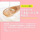 Lululun Pink Увлажняющая тканевая маска для лица, 7 шт (108 мл эссенции), фото 5