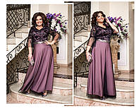 Платье женское вечернее евросетка+гипюр+подкладка+паетка батал размер: 50-52,54-56,58