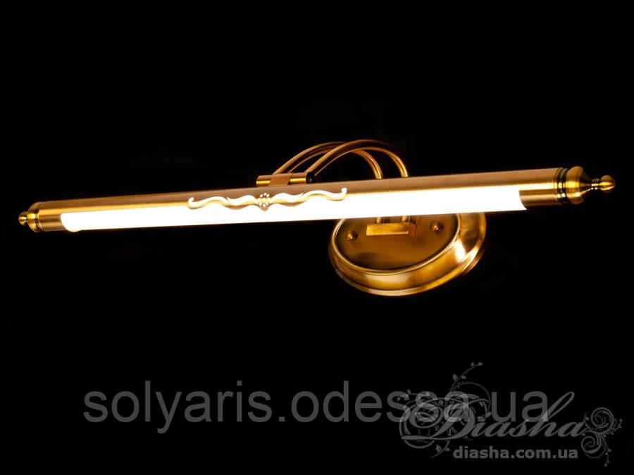 Подсветка для зеркал и картин 16W, 66см 8570/L