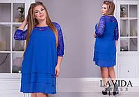 Женское нарядное шифоновое платье рукав гипюр батал размер: 50-52, 54-56, 58-60, 62-64