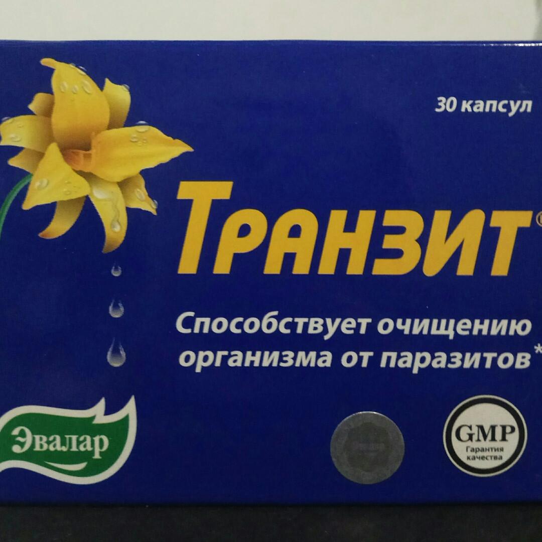 """БАД """"Транзит""""- очищення організму від паразитів (капс.30 по 0,42 г Евалар)"""