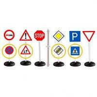 BIG дорожні знаки - megazestaw