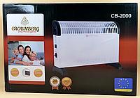 Обогреватель конвектор электрическийCrownberg CB-2000 (2000 Вт)