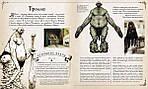 Гарри Поттер. Фантастические существа., фото 2