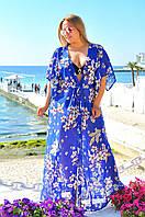 Женская длинная пляжная накидка из шифона большого размера. Расцветки в ассортименте
