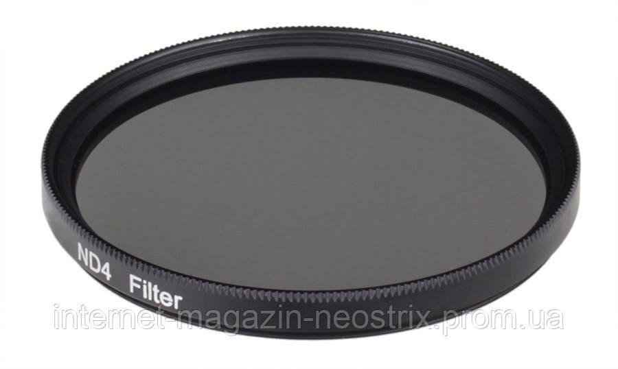 Светофильтр нейтрально-серый Selco NDx4 55 мм