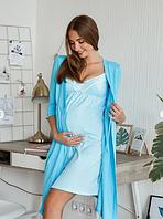 Комплект халат+ночная сорочка для беременных и кормящих мам LOVE ME, голубой, фото 1