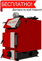 Котел длительного горения Altep TRIO UNI PLUS 250 квт