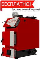 Котел длительного горения Altep TRIO UNI PLUS 65 квт